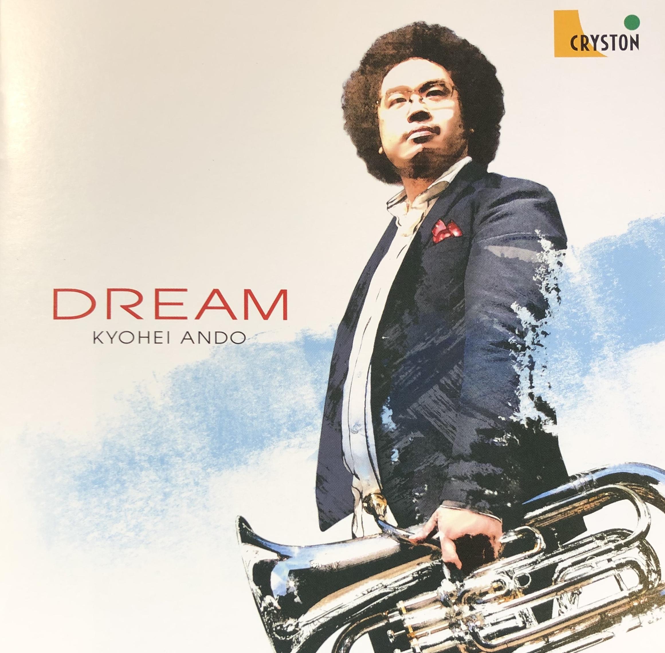 CD - Dream - Kyohei Ando (euph) and Hatsumi Shimizu (piano)